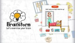 Brainstorm: A Puzzle to your Brain
